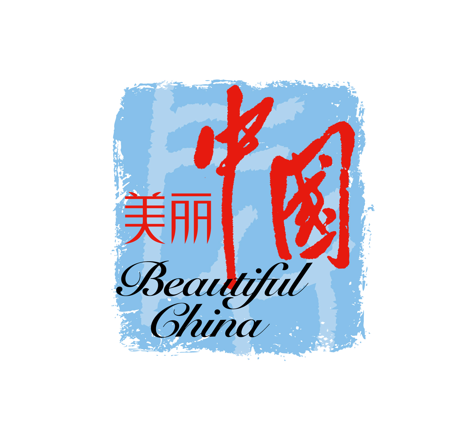 beautiful china logo_final